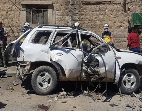 قتيل وجرحى بانفجار سيارة في مدينة الباب السورية .. بالفيديو