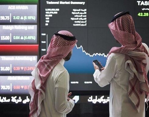"""الأسهم السعودية تنهي تعاملاتها باللون الاخضر بدعم من أداء """"أرامكو"""""""