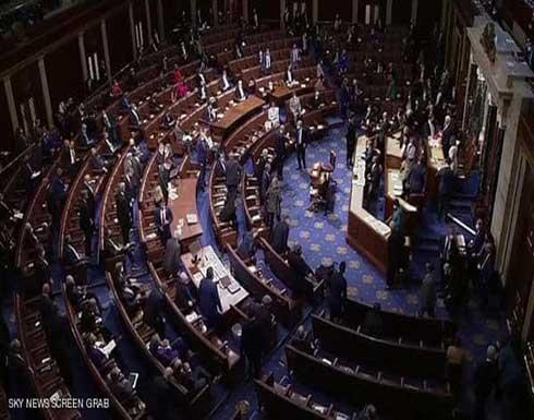 """سعي """"جمهوري"""" للسيطرة على مجلس النواب الأميركي"""