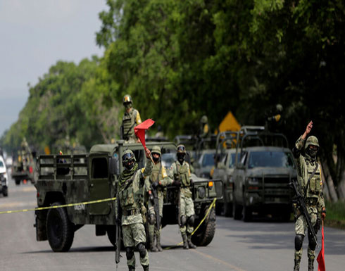 مقتل 13 عنصرا في قوات الأمن المكسيكية بكمين لمسلحين