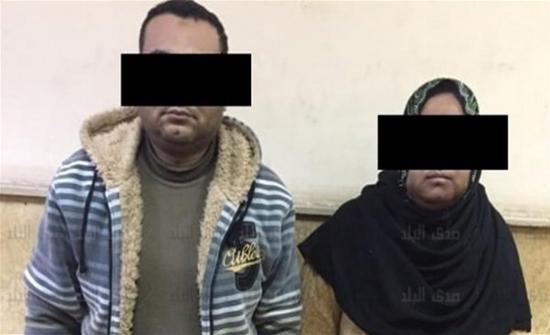 مصر : مارس العلاقة معها أمام زوجها بعد تنويمها مغناطيسيًا - صور وتفاصيل