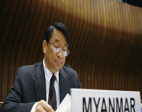 سفير ميانمار بالأمم المتحدة يؤكد صفته كممثل رسمي لبلاده