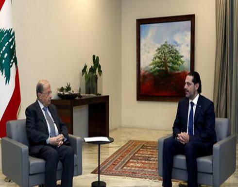 الحريري: سنعقد لقاءات متتالية للخروج بصيغة حكومية قبل عيد الميلاد