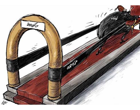 الحكومة اللبنانية الجديدة و حزب الله