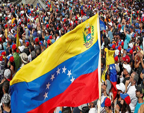 فنزويلا تتفق مع روسيا على دفع الديون بالروبل