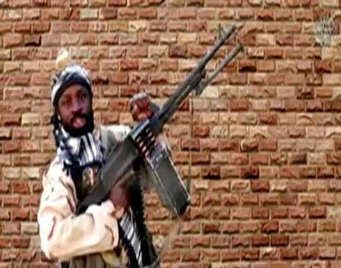 """تنظيم """"داعش"""" في غرب إفريقيا يعلن مقتل زعيم جماعة """"بوكو حرام"""""""