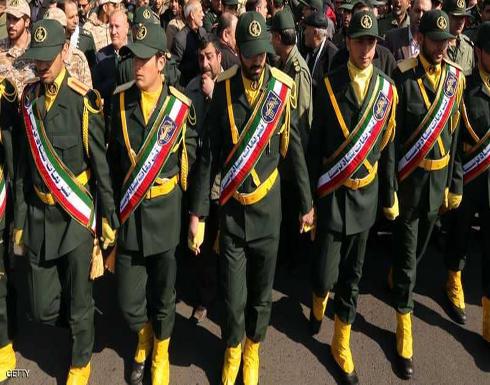 الحرس الثوري الإيراني يقتل 10 مسلحين بمنطقة كردية