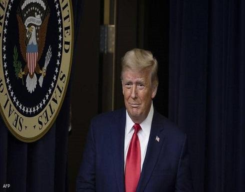 جمهوريون يلومون ترامب على خسارة مجلس الشيوخ