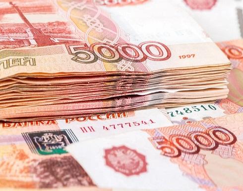 روسيا تحتاج لاقتراض تريليون روبل لتغطية جزء من العجز