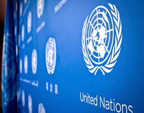 بمناسبة يوم المرأة.. الأمم المتحدة تدعو لمنح السلطة للنساء