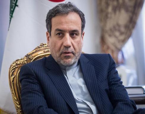 إيران: لا قيمة للإتفاق النووي إذا لم تُرفع العقوبات الأمريكية عن إيران