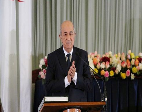 الرئيس الجزائري يشكل لجنة لمراجعة الدستور وتعديله