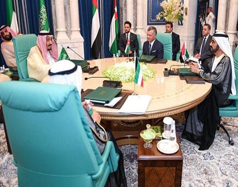 قمة مكة تعلن بداية مرحلة المساعدات المشروطة للأردن