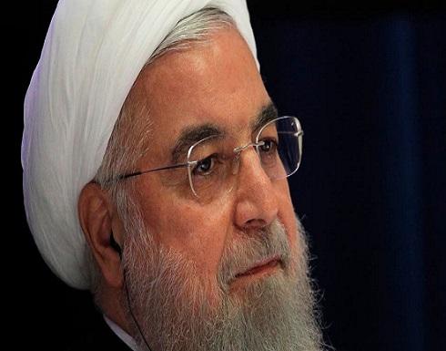 روحاني: سنتغلب على عقوبات أميركا بالالتفاف عليها أو بالمفاوضات