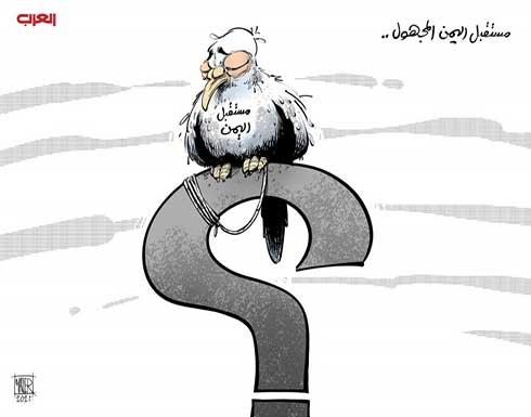 مستقبل اليمن المجهول