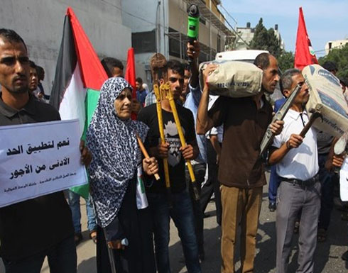العاطلون عن العمل يتظاهرون في غزة