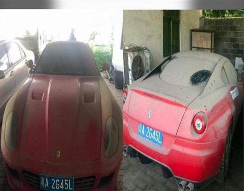 """أرخص سيارة """"فيراري"""" معروضة للبيع.. سعرها سيصدمكم!"""