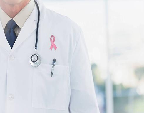 في شهر التوعية.. سرطان الثدي يصيب الرجال أيضًا