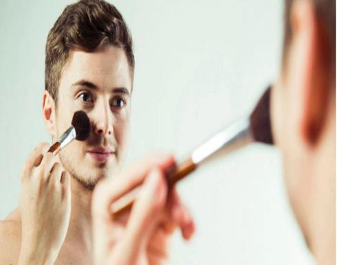 1 من بين كل 20 رجل يستخدم التجميل بانتظام ! تفاصيل صادمه