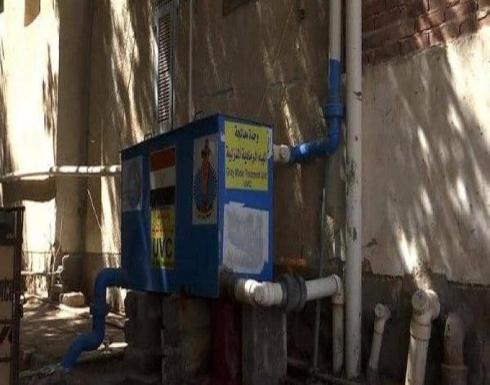 """مصر تبدأ استخدام """"المياه الرمادية"""""""