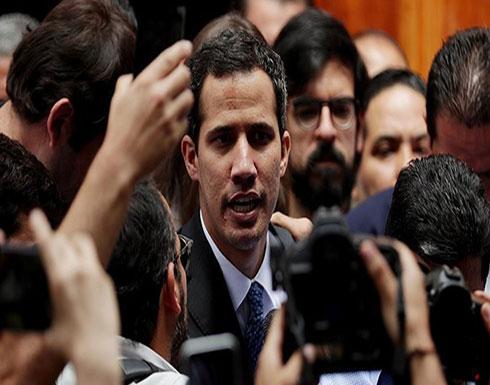 """روسيا تشيد بعدم توقيف فنزويلا """"غوايدو"""" لدى عودته من كولومبيا"""
