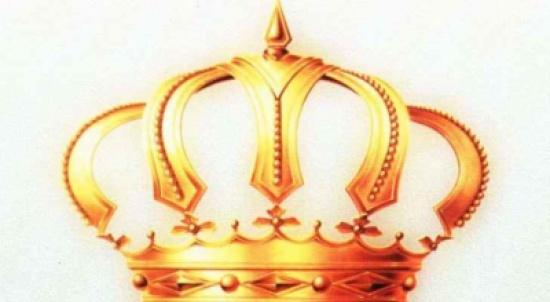 إرادة ملكية بتعيين الأمير هاشم بن الحسين كبيرا للأمناء