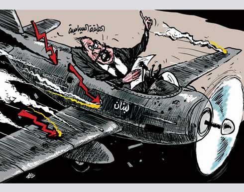 الطبقة السياسية في لبنان