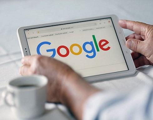 250 موظفا في غوغل يطالبون الشركة بدعم الفلسطينيين