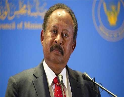 رئيس وزراء السودان: نمضي نحو بناء جيش وطني محترف