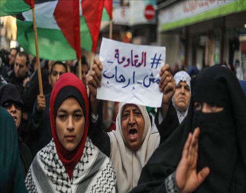 """مسيرات بغزة رافضة لمشروع قرار أمريكي يُدين """"حماس"""""""