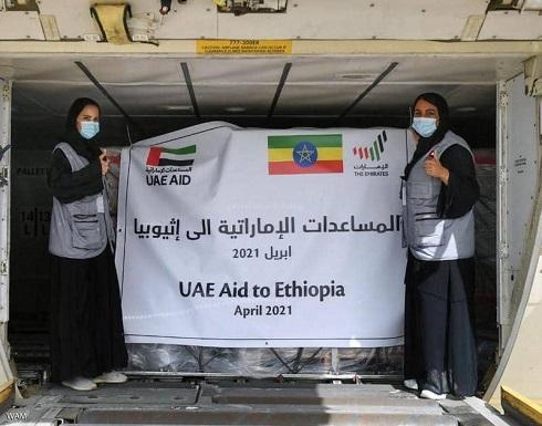 الإمارات ترسل طائرة مساعدات إنسانية إلى إثيوبيا