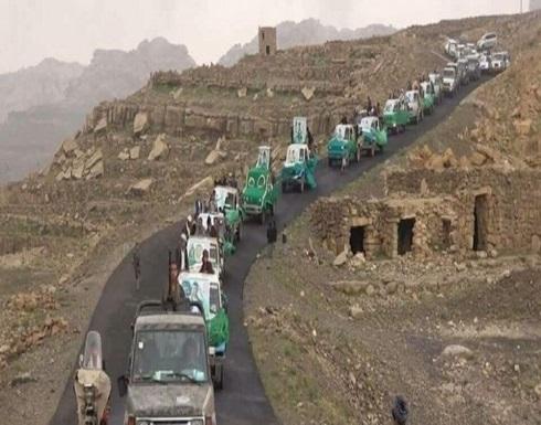 اليمن.. 20 موكب تشييع لقتلى الحوثيين خلال يومين