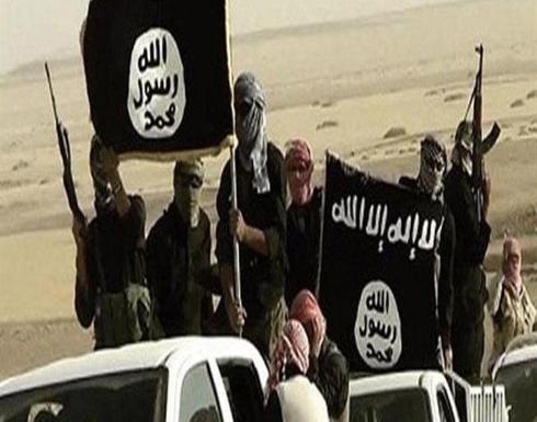 العراق.. مقتل خمسة من عائلة واحدة بهجوم داعشي