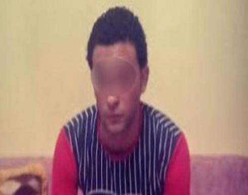 الشاب المتهم بممارسة الرذيلة مع طالبة في مصر : والدتها كانت دائما توصينى عليها