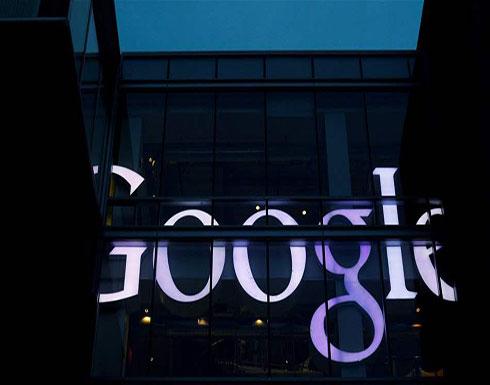 """قنبلة ذكية تفجرها """"غوغل"""".. لن تحتاج إلى الأصابع"""