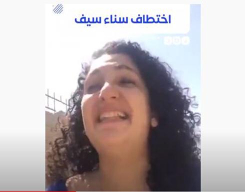 شاهد :اختطاف الناشطة سناء سيف أمام مكتب النائب العام المصري