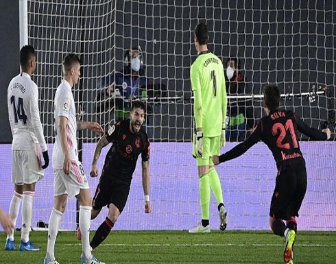 سوسييداد يهدي وصافة الليغا لبرشلونة على حساب ريال مدريد