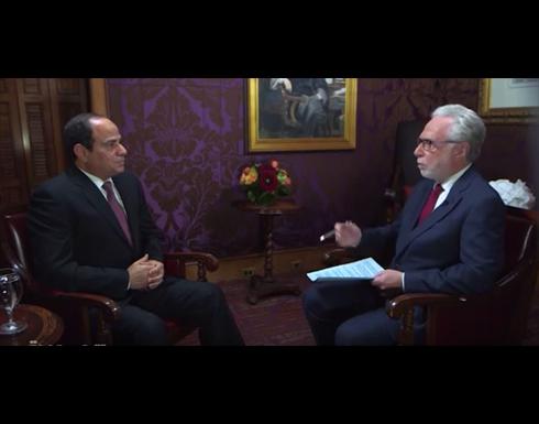 السيسي : اخشى من سقوط سوريا بيد الارهاب .. ويمكننا التعامل مع الاسد ( فيديو )