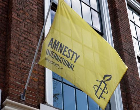 """""""العفو الدولية"""" تجدد المطالبة بالإفراج عن قيادات حقوقية بمصر"""
