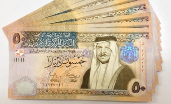 301 مليون دولار قيمة المساعدات الخارجية للأردن في النصف الأول