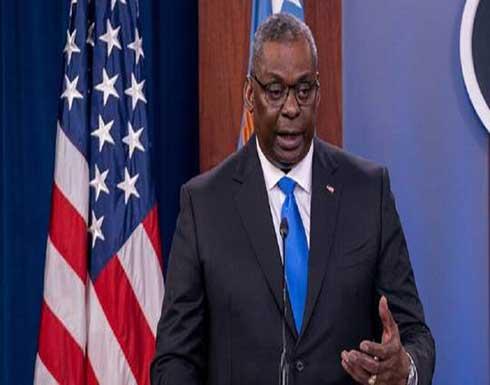 وزير الدفاع الأمريكي يدين تصرفات جيش ميانمار ويدعوه للالتزام باتفاقية سلام