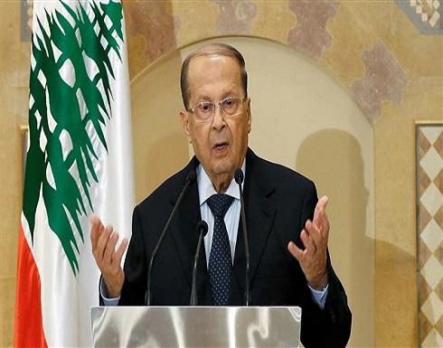 عون يقف دقيقة صمت حدادا على ضحايا انفجار بيروت .. شاهد