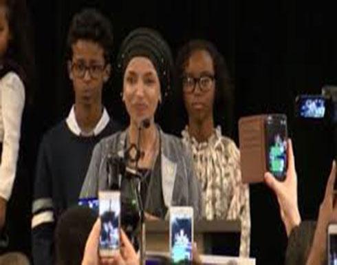 فيديو: أوّل كلمة للّاجئة الصومالية إلهان عمر بعد وصولها إلى الكونغرس…