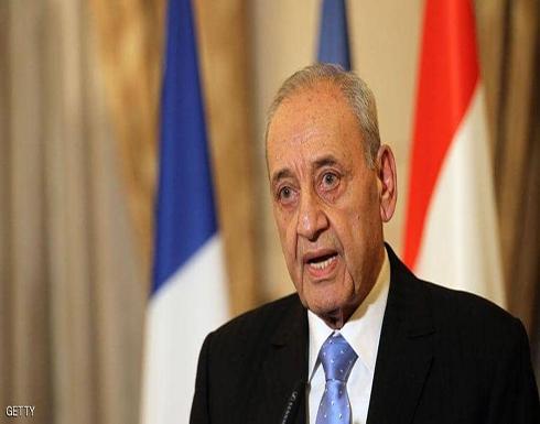 """بري يعلن عدم مشاركة """"حركة أمل"""" في حكومة لبنان الجديدة"""