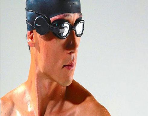 نظارات سباحة ذكية.. هذا ما يمكنها فعله