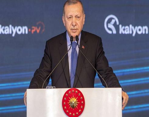 """أردوغان يعد بـ""""بشرى تفتح عهداً جديداً"""" لتركيا وتكهنات حول اكتشاف كبير للطاقة"""