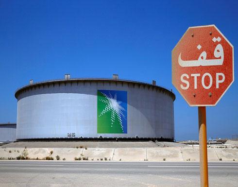 """""""بلومبرغ"""" تكشف عن تحركات سعودية لوقف هبوط أسعار النفط"""