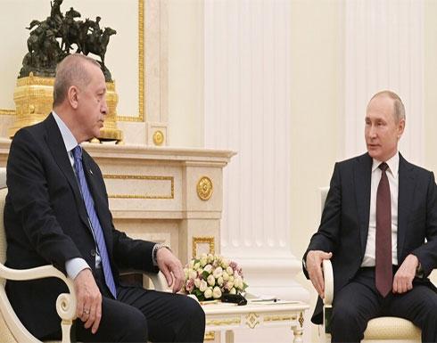 بوتين وأردوغان يبحثان الوضع في أفغانستان