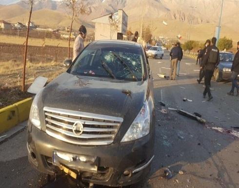التلفزيون الإيراني : أنباء عن اعتقال أحد عناصر مجموعة الاغتيال التي قتلت العالم النووي