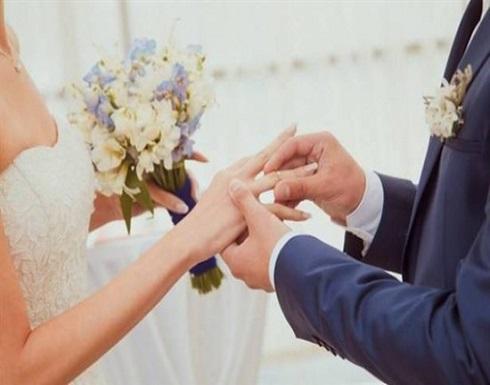 اسكتلندا : عريس يسقط متوفيًا قبل دقائق من عقد الزواج .. صورة